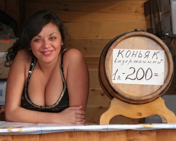 prostitutki-podmoskovya-viezd